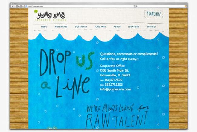 Yume Umē website