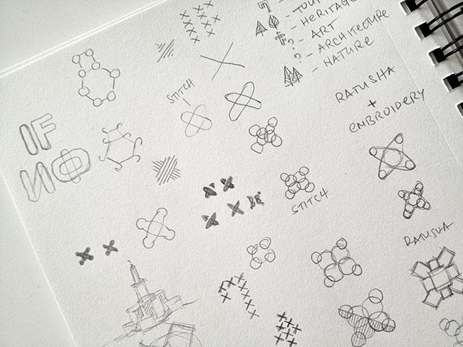 Ivano-Frankivsk logo sketches