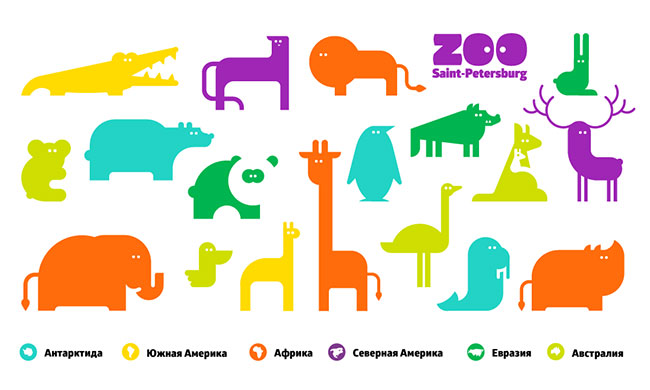 Saint Petersburg Zoo identity
