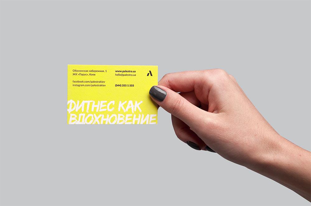 Palestra identity design