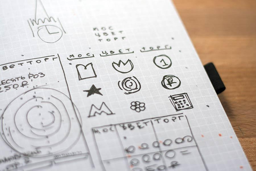 Moscvettorg identity design