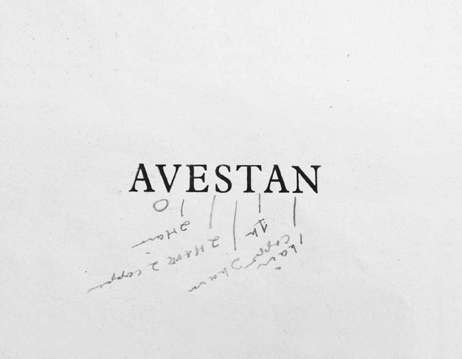 Avestan identity