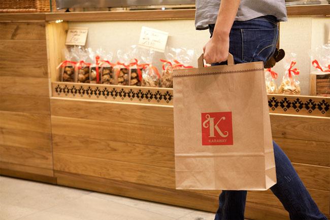 Karaway brand identity design