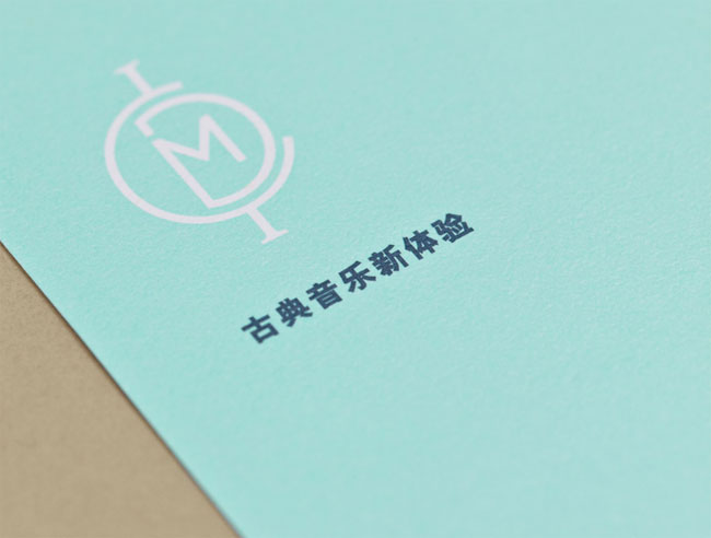 ICMD brand identity design