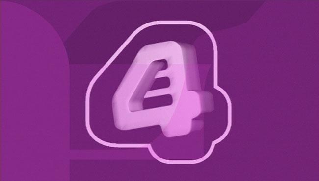 E4 branding