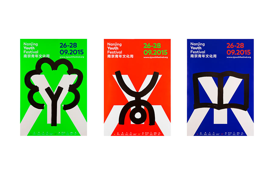 Nanjing Youth Festival identity