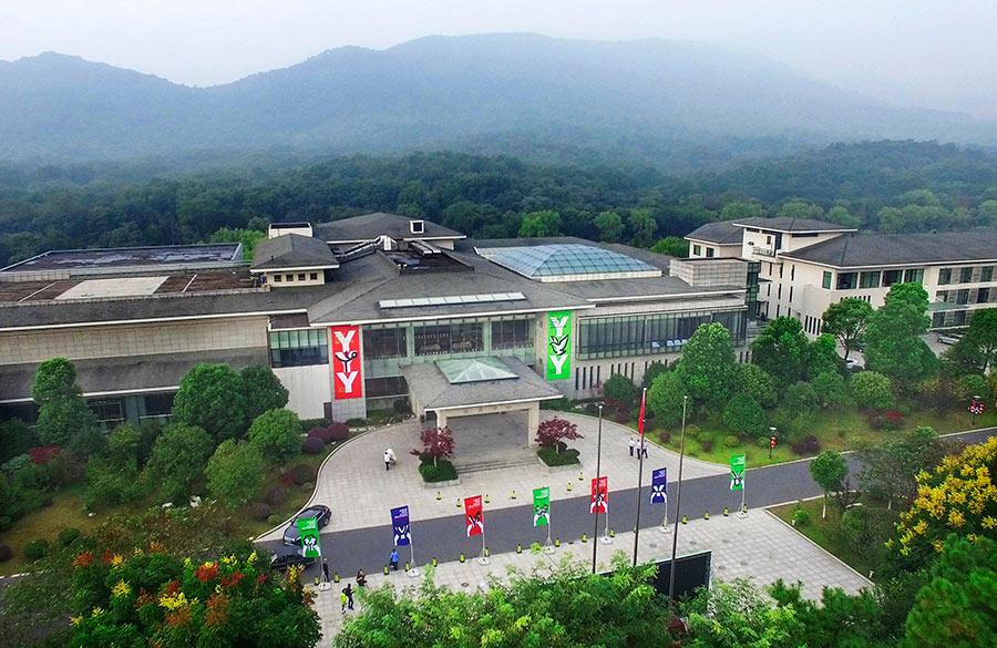 Nanjing Youth Festival identity