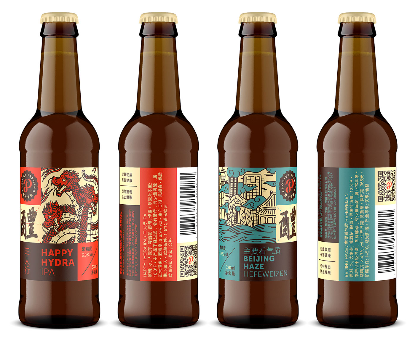 Prodigy Brewing bottles
