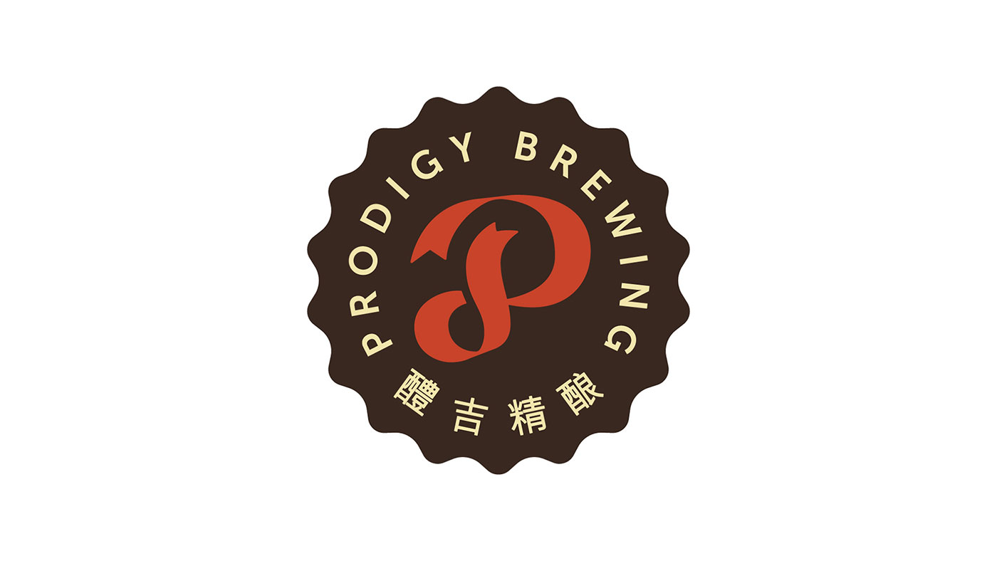 Prodigy Brewing logo